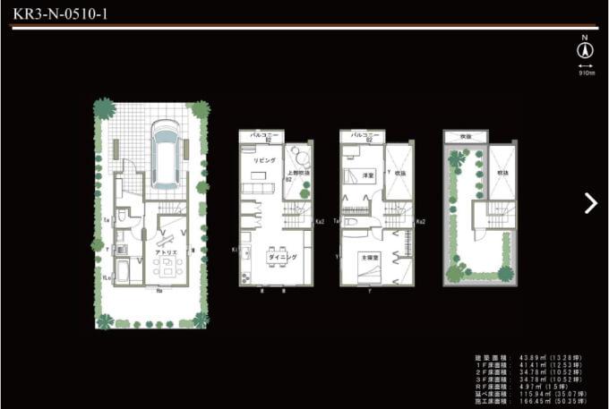 サンヨーホームズ-間取り図1