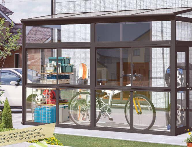 サンルームを自転車置き場として使った例