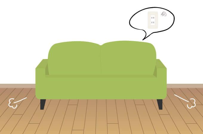 ソファー裏のコンセント