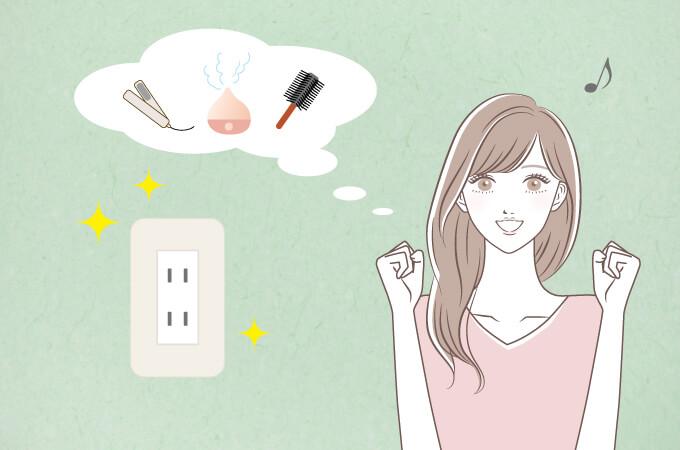 使う家電を想像する女性